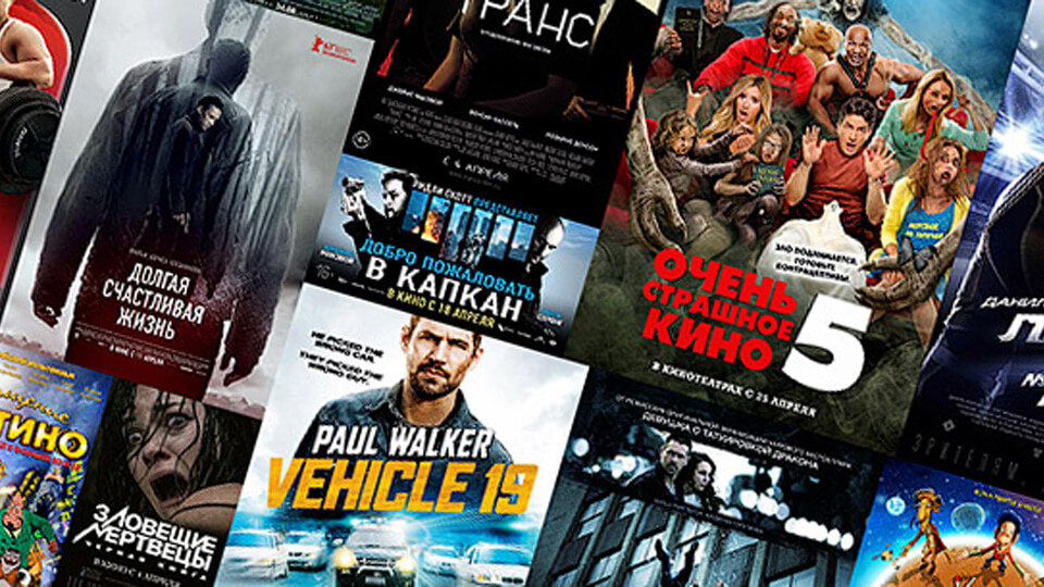 Novinki kino 16 - 22 oktjabrja 2017 goda