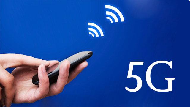 5G доберётся до Беларуси к 2025 году