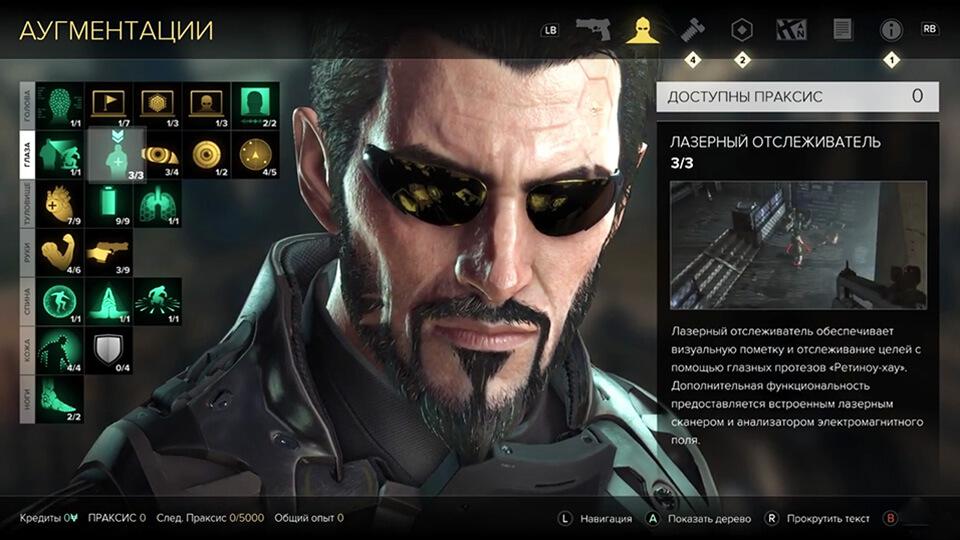 Deus Ex: Mankind Divided поднять fps, тормозит, оптимизация