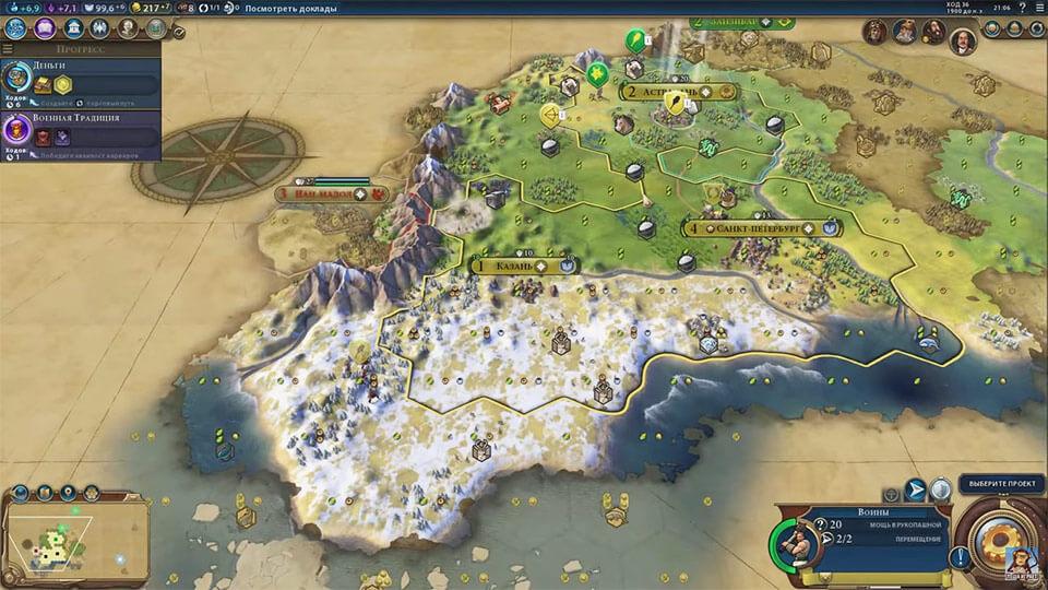Sid Meier's Civilization 6 вылетает, зависает, не запускается, бесконечная загрузка, ошибка