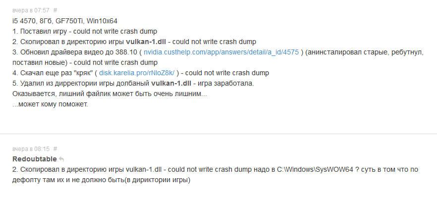 "<b>Wolfenstein</b> <b>2</b>: <b>The New Colossus crashes "" Could not write</b> ..."