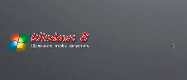 Обзор операционной системы Windows 8