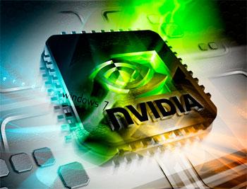 Коллективный иск на NVIDIA