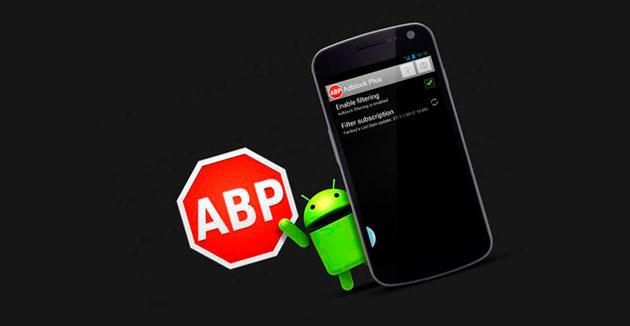 мобильный Adblock