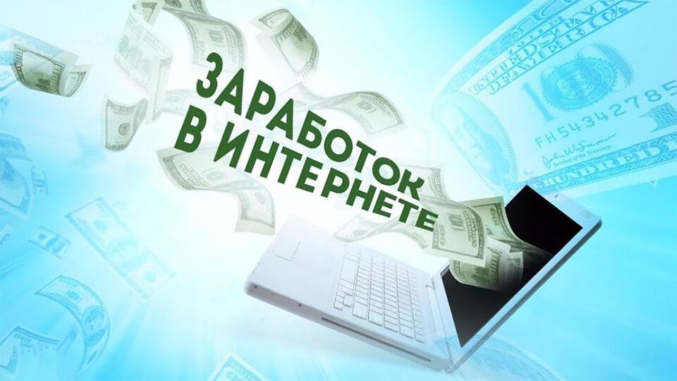 Российская платежная система : новые