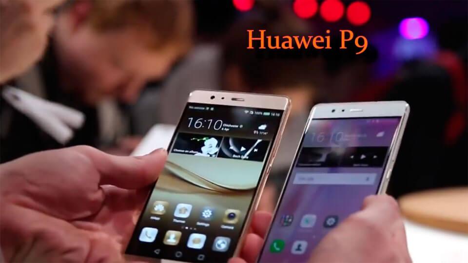 Представлен Huawei P9 Lite
