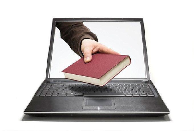 Книгу О Компьютере