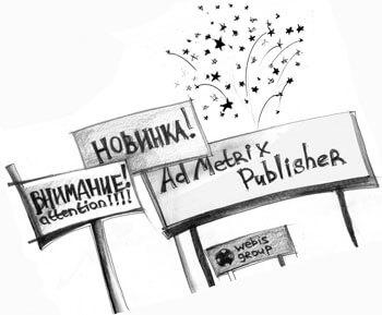 reklamnye bannery video dlja vzroslyh, ulovki moshennikov