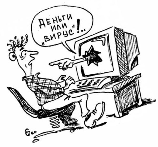 советы-против-мошенников-в-интернете