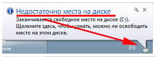 porevo-po-russki-bolshaya-struya-spermi