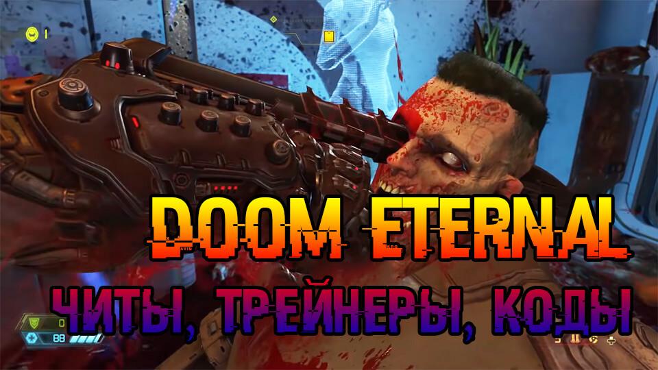 Doom Eternal chity, trejnery, kody