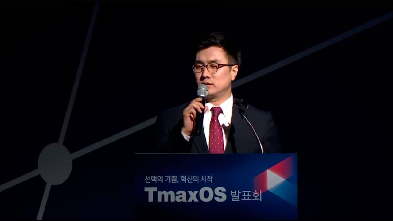 Разработчики TmaxOS хотят конкурировать с Windows и MacOS