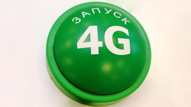 4G в областных городах Беларуси запланирован на октябрь