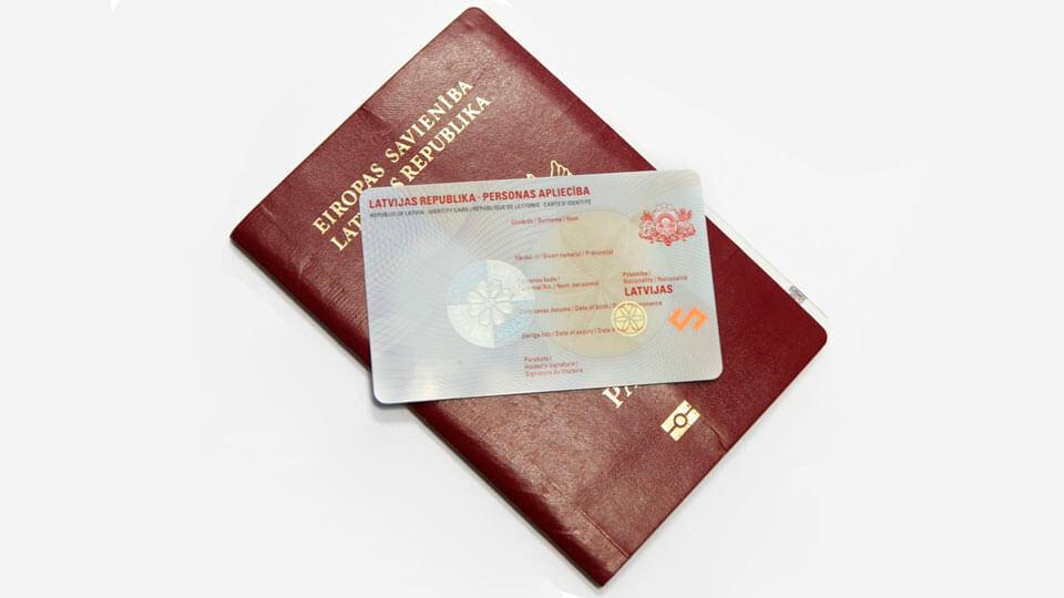 К 2018 году в Беларуси могут появиться электронные паспорта