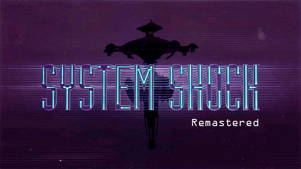 Первый игровой ролик по System Shock 1 Remastered