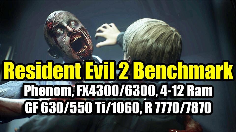 Resident Evil 2 на слабом ПК, настройка и оптимизация