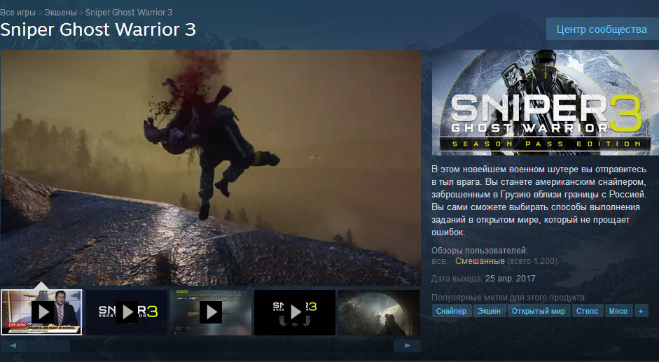 Решаем в Sniper Ghost Warrior 3 проблемы
