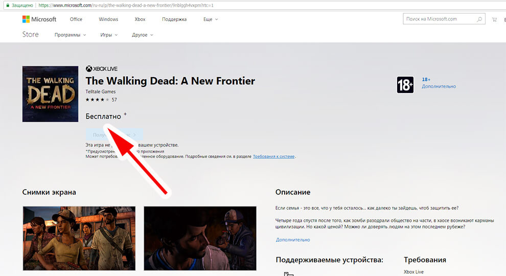 The Walking Dead A New Frontier бесплатно