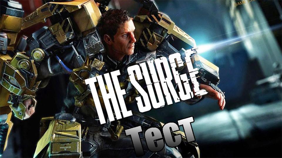 The Surge na slabom PK