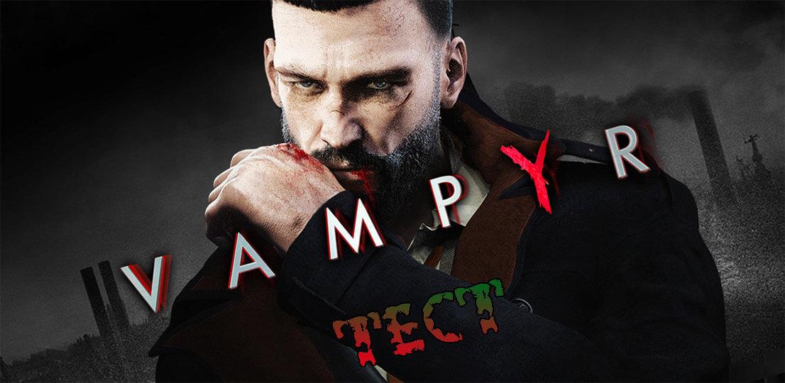 Vampyr na slabom PK