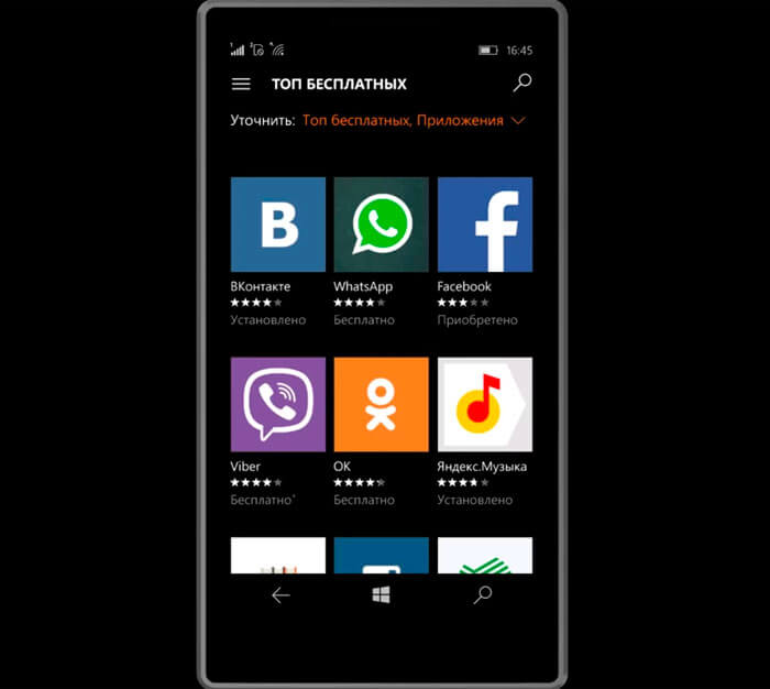 Windows 10 Mobile pokazyvaet nebolshoj rost