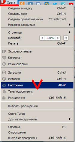 Как очистить кеш в браузере опера решение