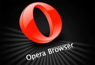 Установить оперу бесплатно